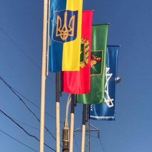 Прапори на флагштоки