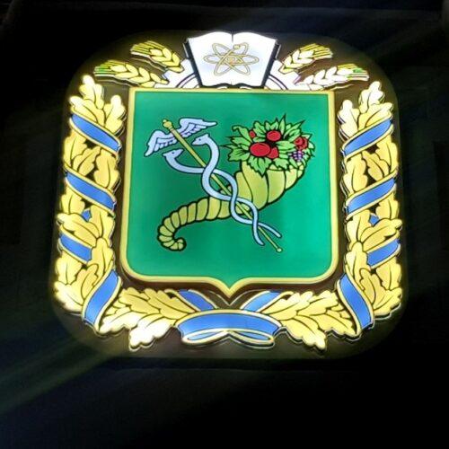 герб Харькова с подсветкой