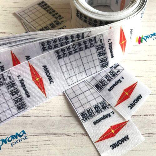 Печать бирок на заказа
