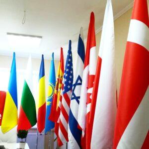 Заказать флаг страны