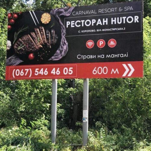 Печать билбордов